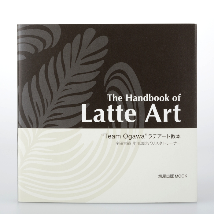 The Handbook of Latte Art